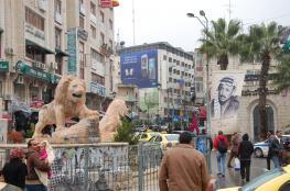 اعلان عن فصل التيار الكهربائي عن أحياء في مدينتي رام الله والبيرة
