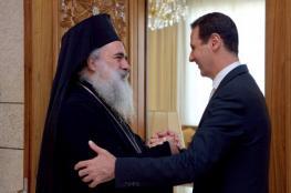 """المطران عطا الله حنا يكشف لقائه ببشار الأسد في سوريا """" شاهد """""""