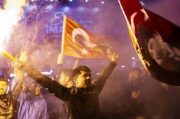 """الانتخابات البلدية التركية: """"العدالة والتنمية"""" يعلن فوزه في إسطنبول والمعارضة ترفض الإقرار بالهزيمة"""
