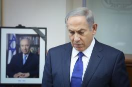 مشروع قانون اسرائيلي يمنع التحقيق مع نتنياهو