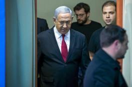 """""""اسرائيل""""تعلن موعد تقديم لائحة اتهام بحق نتنياهو"""