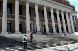 """واشنطن تمنع طالب فلسطيني من الالتحاق بجامعة """"هارفارد """"بسبب فيسبوك"""