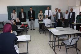 960 شخصا تقدموا لامتحان وظيفة مديري مدارس في الضفة الغرىبة