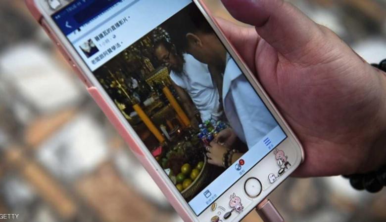 """خطوة بسيطة للتخلص من فيديوهات """"فيسبوك"""" المزعجة"""