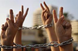 الاسرى يواصلون اضرابهم لليوم الثامن على التوالي