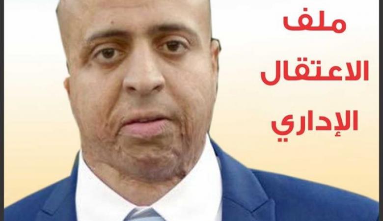 """50 يوماً على اضراب الاسير """"حذيفة حليبة """""""