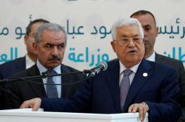 """اشتيه يحذر """"اسرائيل """" من ضم اي اجزاء من الضفة الغربية"""