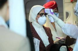 الصحة المصرية : ذروة كورونا لن تبدأ في الدولة
