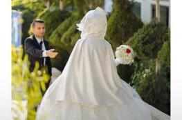 """العروس اسراء ..الصحة تصدر بياناً بشأن وفاتها والزوج : """"يكذبون ويضللون """""""