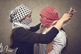 النساء الفلسطينيات ضمن أجمل النساء في الوطن العربي