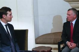 كوشنير يصل الأردن لبحث صفقة القرن مع الملك عبد الله