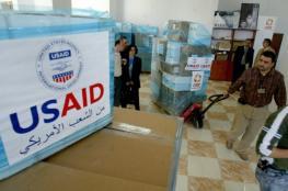 """الادارة الامريكية تقرر فصل نصف موظفي وكالة """" USAID """""""