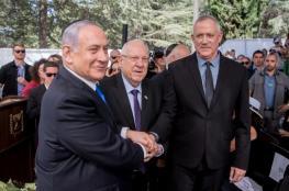 مباحثات تشكيل الحكومة الإسرائيلية تفشل من جديد