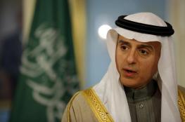 السعودية : موقفنا ثابت بأن لا مكان للأسد مكان في مستقبل سوريا