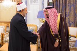 شيخ الأزهر يرد على القرار الأمريكي ضد السعودية ويكشف تفاصيل لقائه بالملك سلمان