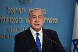 نتنياهو يتصل بزعيم عربي ويقدم له التهاني بالعيد