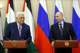 الرئيس سيبحث مع بوتين في سوتشي وساطة جديدة لعملية السلام