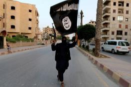"""داعش يعلن مسؤوليته عن هجمات """"سريلانكا """" الدموية"""