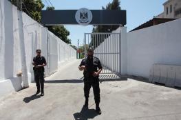 الرئاسة : حكومة اشتيه مستعدة للذهاب الى غزة فورا بشرط