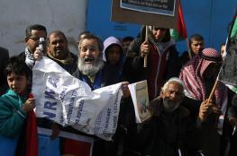 اضراب شامل للعاملين في وكالة الاونروا بغزة ردا على تقليصات ترامب