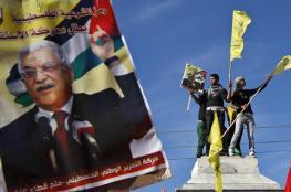 """حركة فتح ترد على وزير الجيش الاسرائيلي : """"لن ترهبنا عصا الجلاد """""""