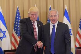 ترامب : لن اسمح لاحد بالقضاء على اسرائيل وانا موجود