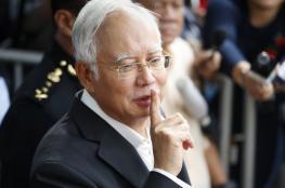 ماليزيا تعتقل رئيس الوزراء السابق في اطار التحقيقات بتهم فساد