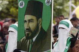 السعودية عن جماعة الاخوان المسلمين : ارهابيون ولا يمثلون الاسلام