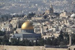 من جديد: بلدية الاحتلال تطلق أسماء عبرية على شوارع مقدسية
