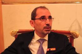 الاردن : شعوب المنطقة لن تنعم بالأمن من دون حل القضية الفلسطينية