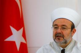 تركيا تدين بشدّة استهداف المصلّين بمسجد في ريف حلب