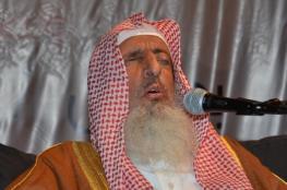 مفتي السعودية يعتذر عن القاء خطبة يوم عرفة لاول مرة منذ ثلاثة عقود
