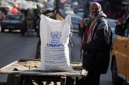 الاونروا  : 40 دولة زادت من مساعداتها للفلسطينيين بعد القرار الامريكي