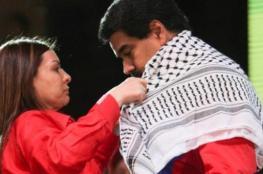 الرئيس الفنزويلي : ندعم حقوق الشعب الفلسطيني