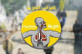 قبها يكشف تفاصيل اضراب الحرية بعد خروجه من سجون الاحتلال