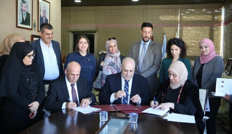 توقيع مذكرة تفاهم مع مجلس تشغيل رام الله لدعم مشاريع ريادية للشباب
