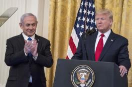 """""""اسرائيل """" : لا """"تل أبيب"""" ولا واشنطن مهتمة بالضم حاليا"""