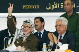 """الرئيس يصدر وساماً باسم الزعيم الشهيد """"ياسرعرفات """""""