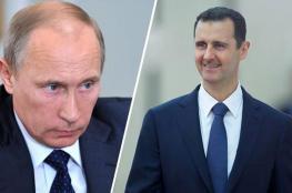 مفآجأة ...بوتين يتخلى عن بشار الاسد