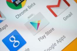 فيروسات خطيرة لسرقة الأموال تستغل متجر جوجل بلاي لتنفيذ هجماتها
