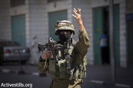 الاحتلال يعتقل (24) مواطناً بينهم فتاة lمن الضفة الغربية