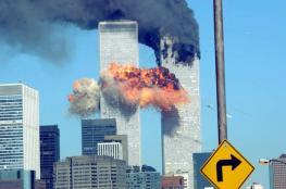 نيويورك تايمز: لا يوجد أي دليل على تورط السعودية  بهجمات سبتمبر