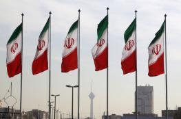 بعد العقوبات.. 100 شركة عالمية تنوي مغادرة ايران