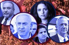 الانتخابات الاسرائيلية تنطلق غدا بمشاركة 31 قائمة