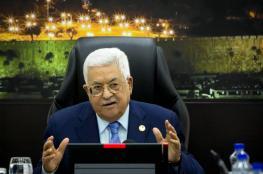 الرئيس يصدر تعليماته للحكومة بتعزيز صمود الشعب الفلسطيني