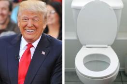ترامب يلغي حق المتحولين جنسيا في استخدام المراحيض حسب جنسهم