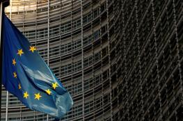 الاتحاد الأوروبي يمدد عقوباته على رموز سورية حتى 2020
