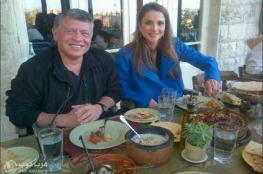 """زاره الملك برفقة الملكة رانيا ...اغلاق أشهر مطعم في """"عمان """""""