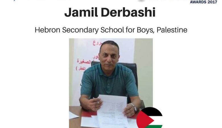 فلسطين تتميز من جديد ...أفضل معلم في العالم من الخليل للعام 2018