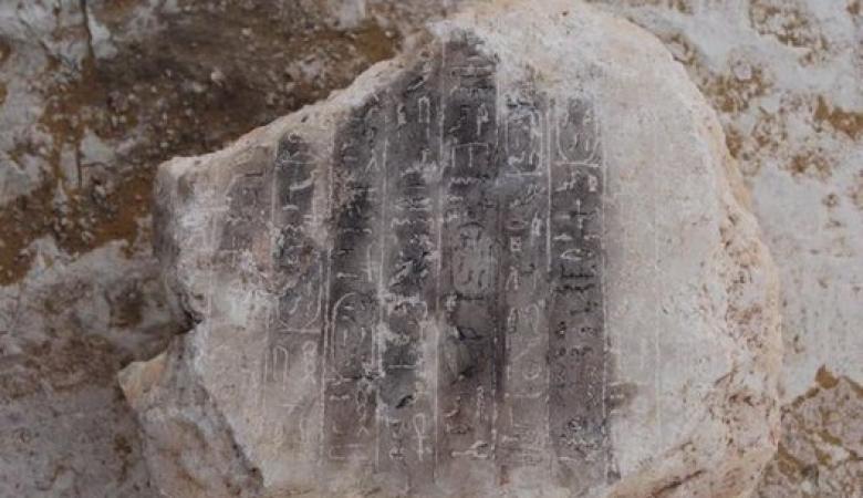 مصر تعلن عن اكتشاف بقايا هرم جديد